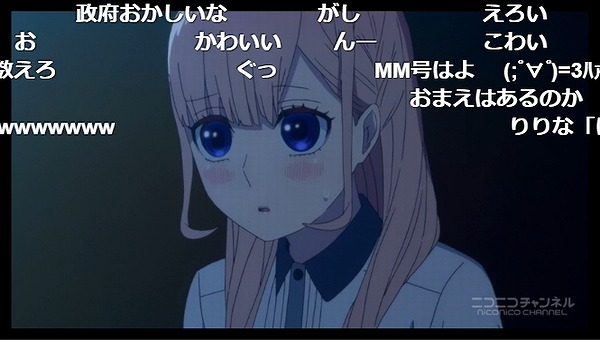 6話 (44)