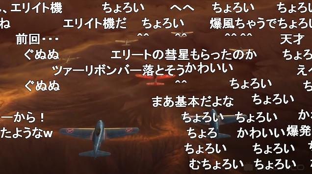 7話 (78)