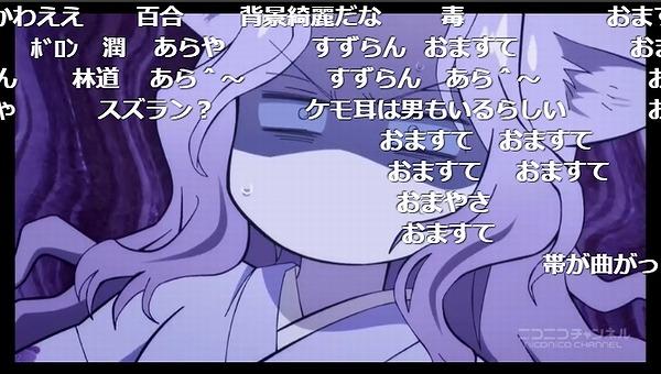3話 (31)