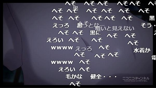 8話 (13)