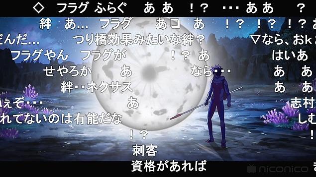 10話 (122)