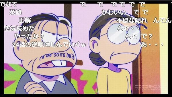 2話 (11)