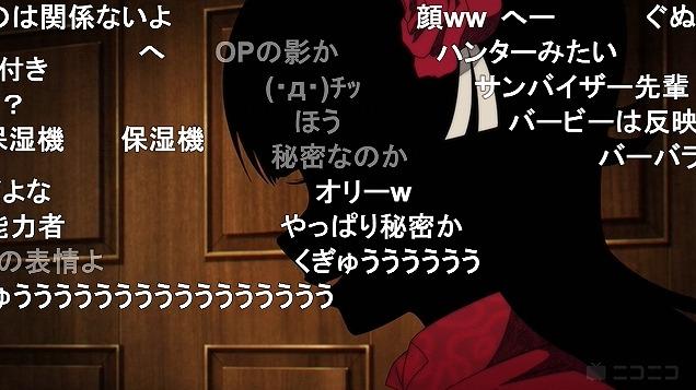 10話 (91)