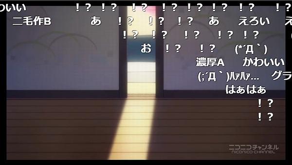 7話 (70)