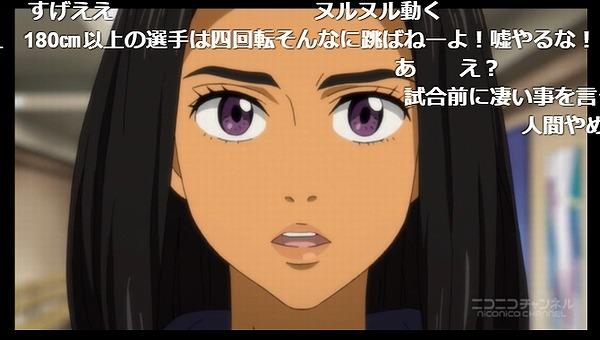 9話 (8)
