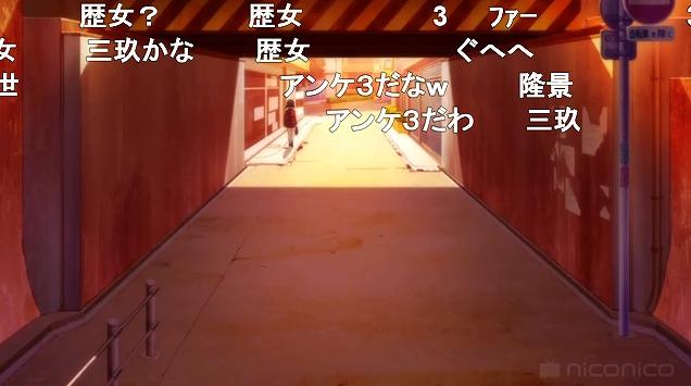 5話 (8)