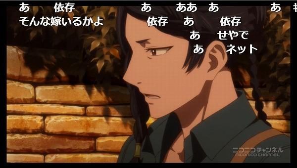 9話 (42)
