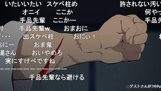 23話 (2)