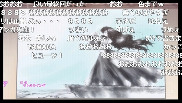 9話 (69)