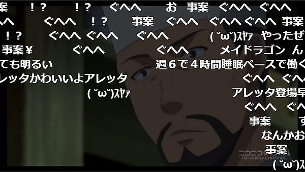1話 (52)