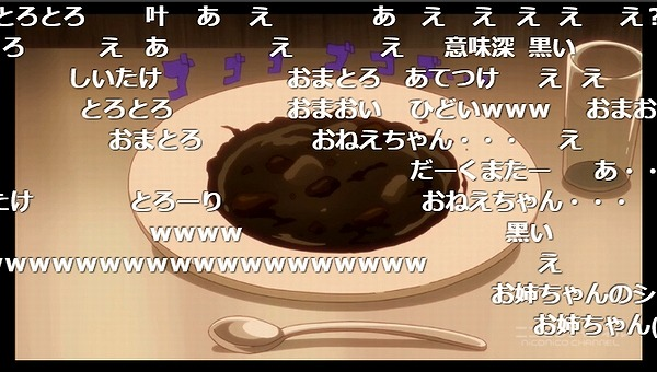 11話 (100)
