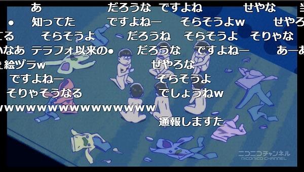 2話 (32)