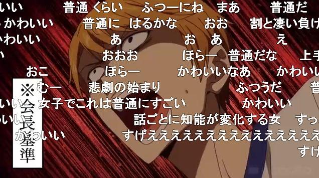 五話 (76)