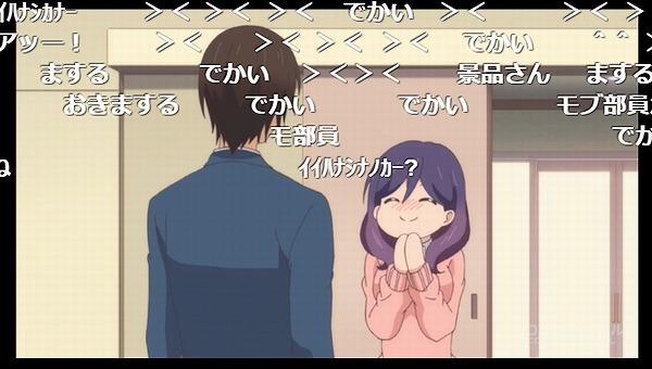 11話 (146)