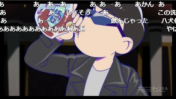 2話 (47)