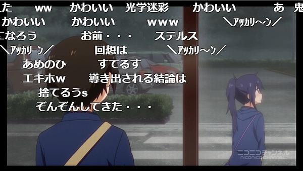 11話 (37)