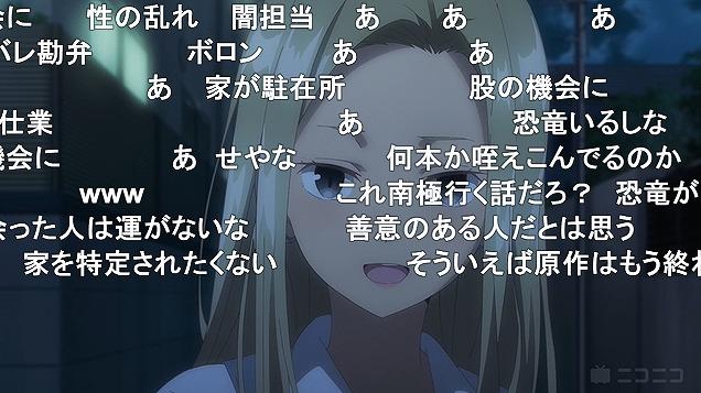 4話 (64)