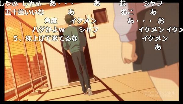 6話 (103)