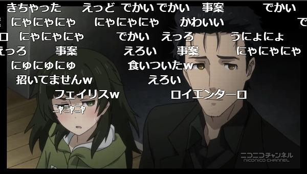 3話 (77)