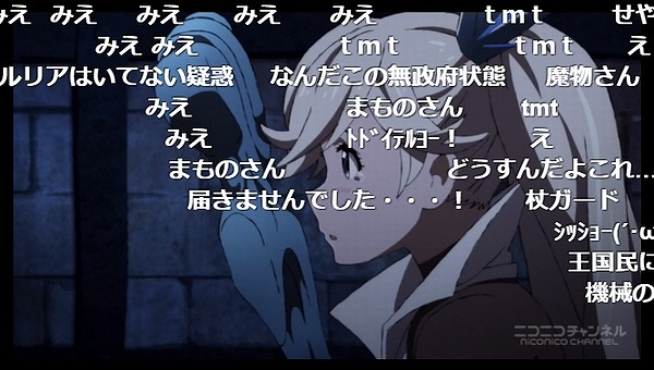7話 (5)
