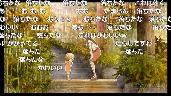 4話 (122)