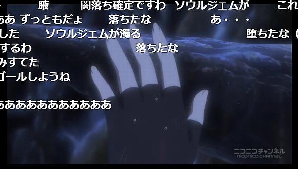 11話 (30)