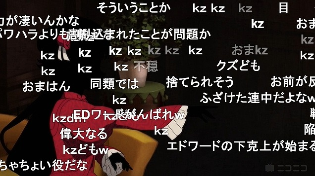 10話 (176)