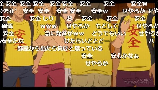 15話 (94)