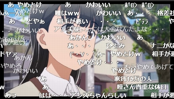 10話 (113)