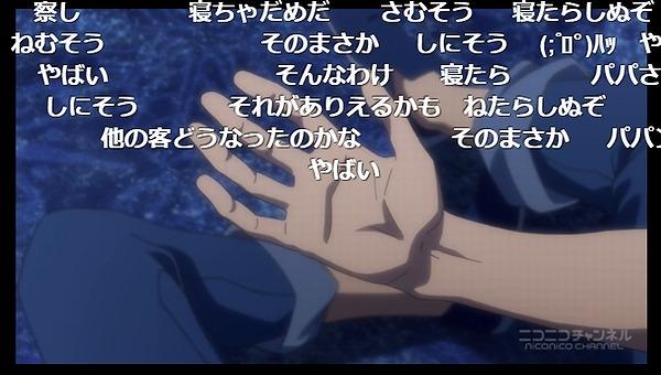9話 (75)