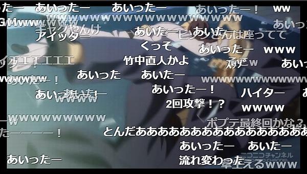 1話 (99)