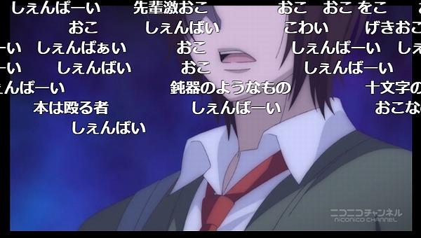 10話 (127)