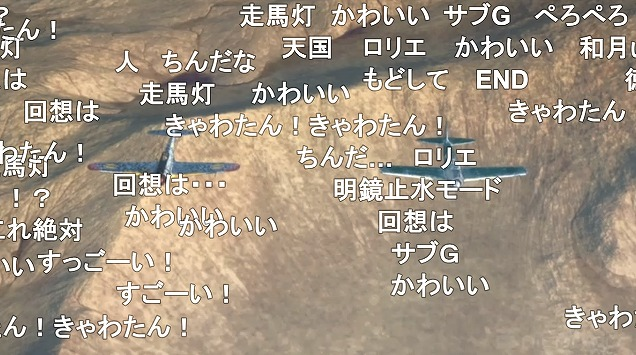 12話 (113)