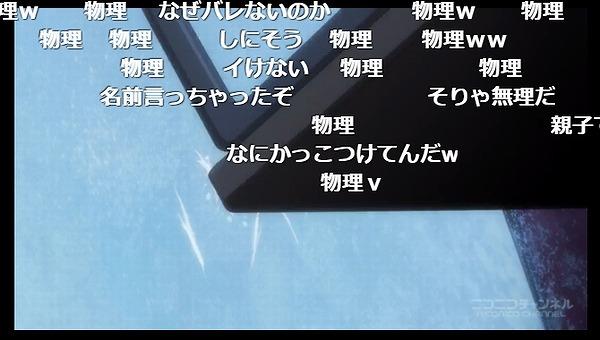 9話 (88)