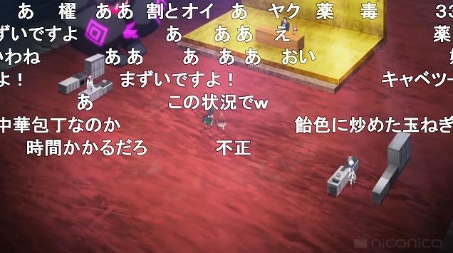 8話 (121)