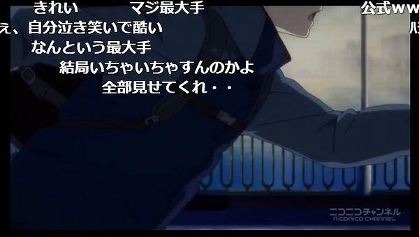 12話 下 (40)
