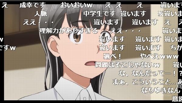 10話 (94)