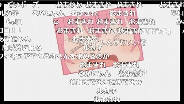 7話 (91)