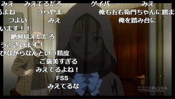 4話 (46)