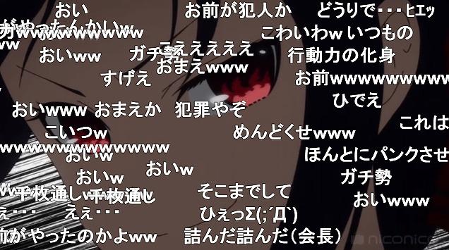 五話 (162)