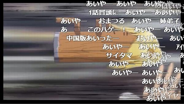 12話 (119)