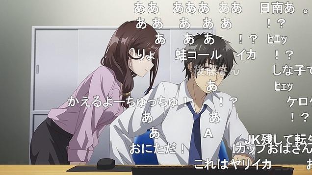 4話 (72)