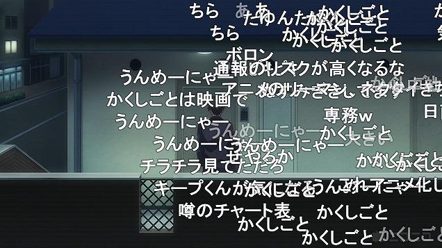 4話 (29)
