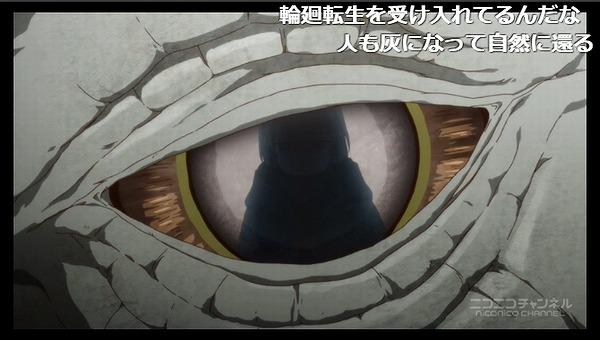 3話 (58)