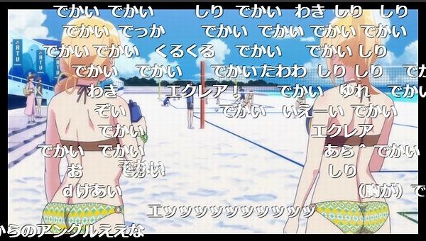 5話 (93)