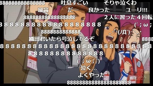 12話 (88)
