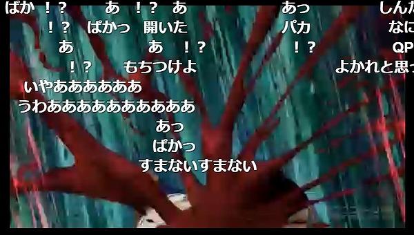 33話 (11)
