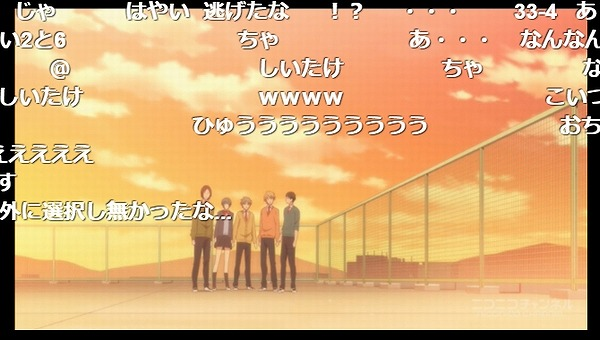 12話 (143)