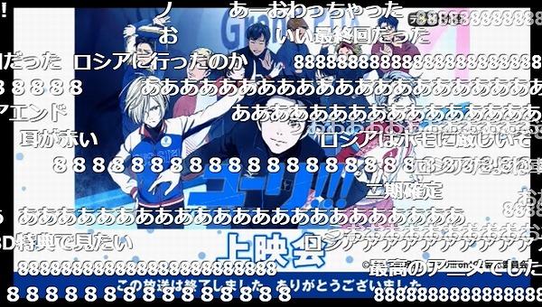 12話 下 (44)