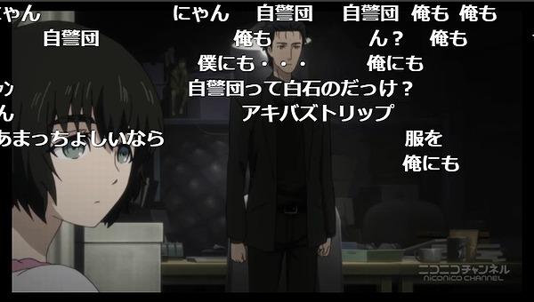 7話 (94)